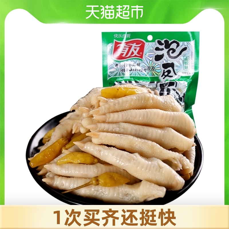 Youyou mountain pepper flavor chicken claws 100g Chongqing specialty pickled pepper chicken claws campus snacks 8090 leisure dried meat snacks