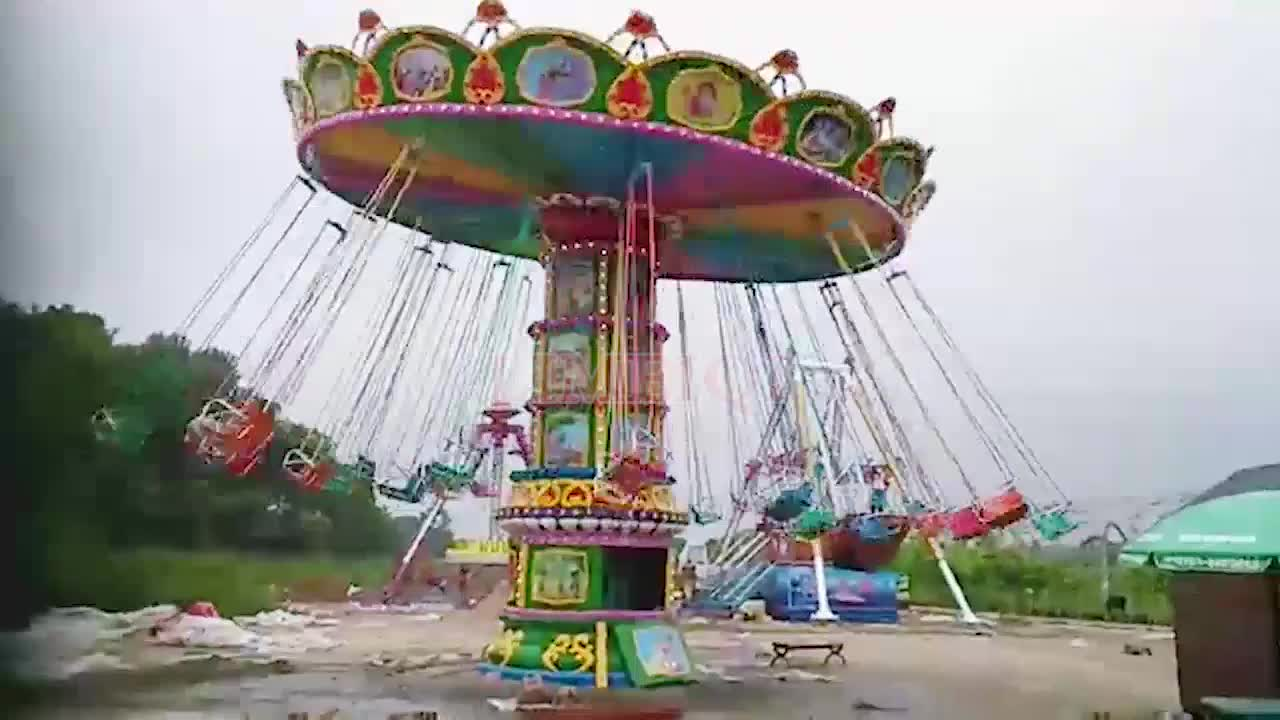 Amusement park games flying chair fairground swinger flying chairs for sale