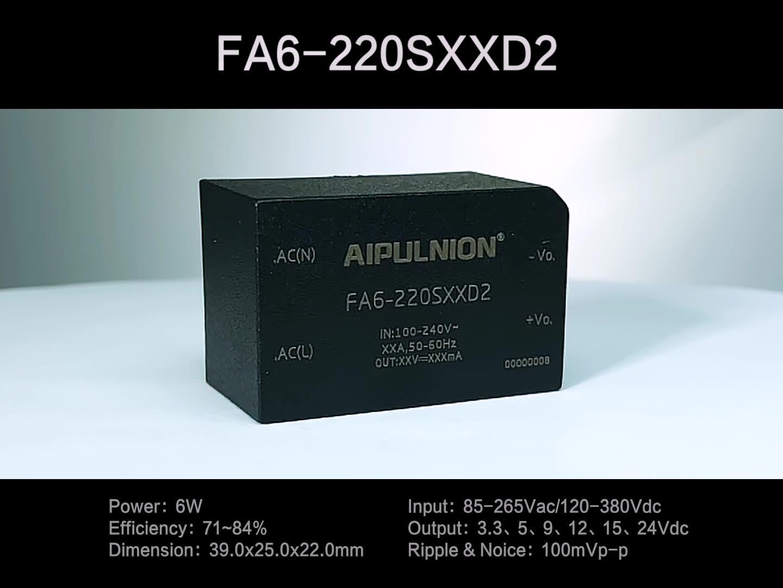 5W 6W 110V/220V/230V to 3.3V/5V/9V/12V/15V/24V 1A AC/DC Power Converter voltage regulator
