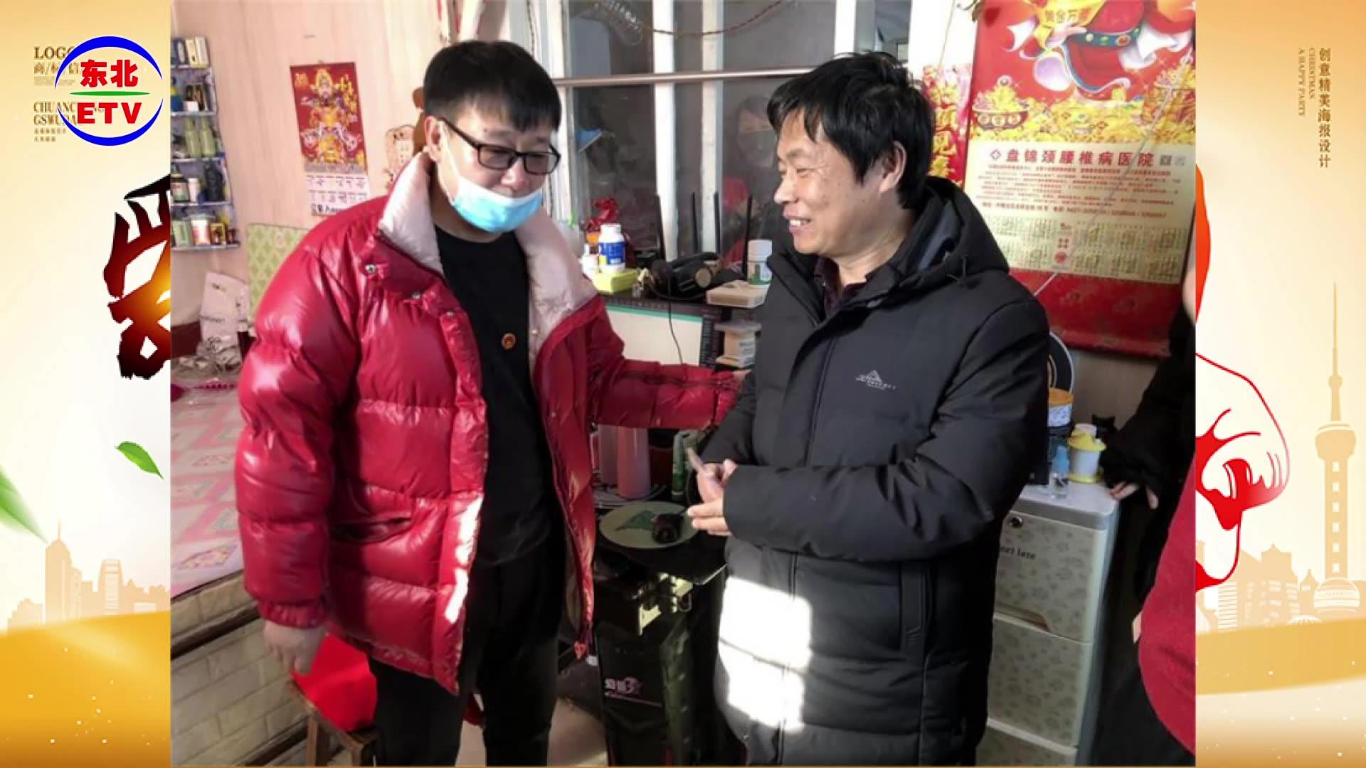 公益播报:温暖奉献,郭明义爱心团队