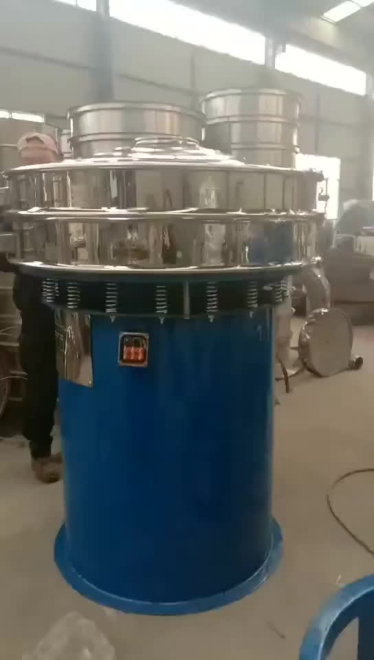 Stainless steel 3 layers vibrating screen machine with ultrasonic