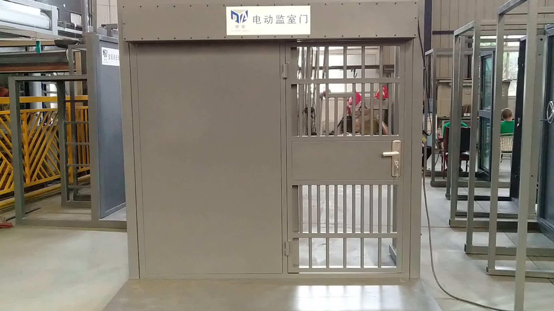 High Quality Exterior Doors Jefferson Door: High Quality Automatic Prison Doors For Sale Steel