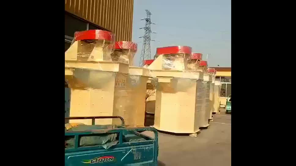 energy saving and environmental protection ore pulp scrubbing washing machine made in China GSC series