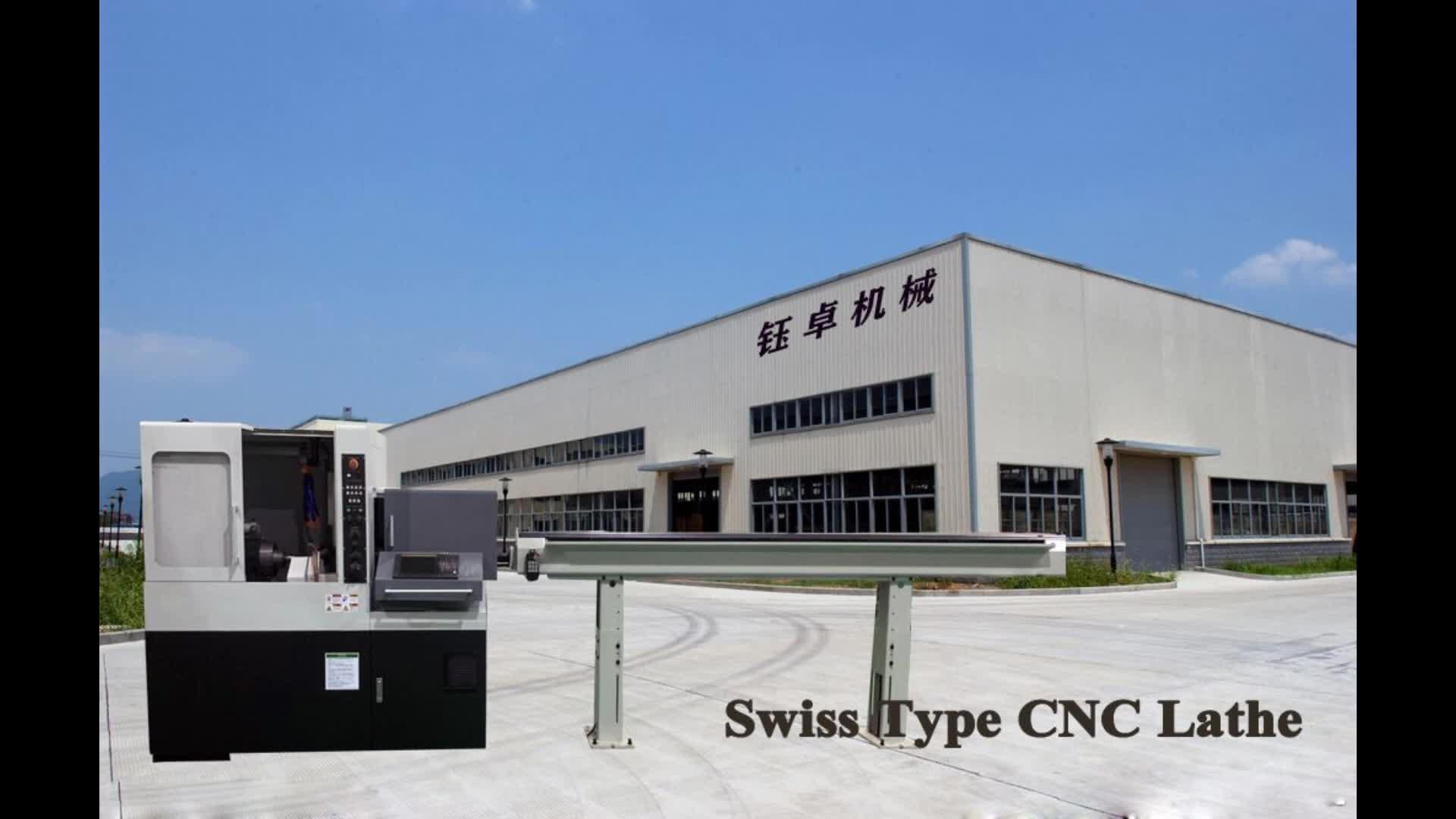 YZ-S20C China proveedor cnc tipo suizo torno automático