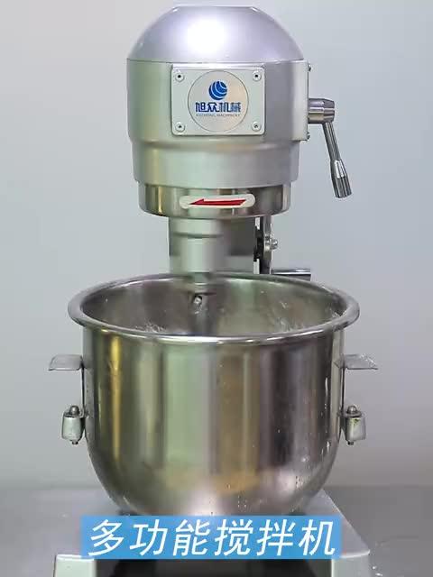 Nhà Bếp chuyên nghiệp thực phẩm mixer 20L trộn trứng Cho Malaysia Baking Thiết Bị