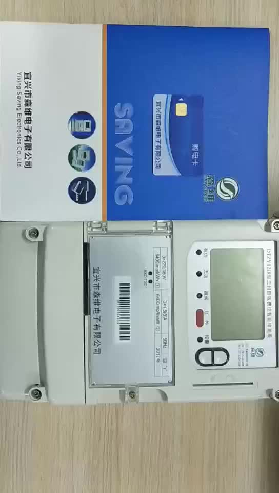 GPRS Wifi Three-phase Four Wire kwh Smart Electric Power Prepaid Electricity Meter
