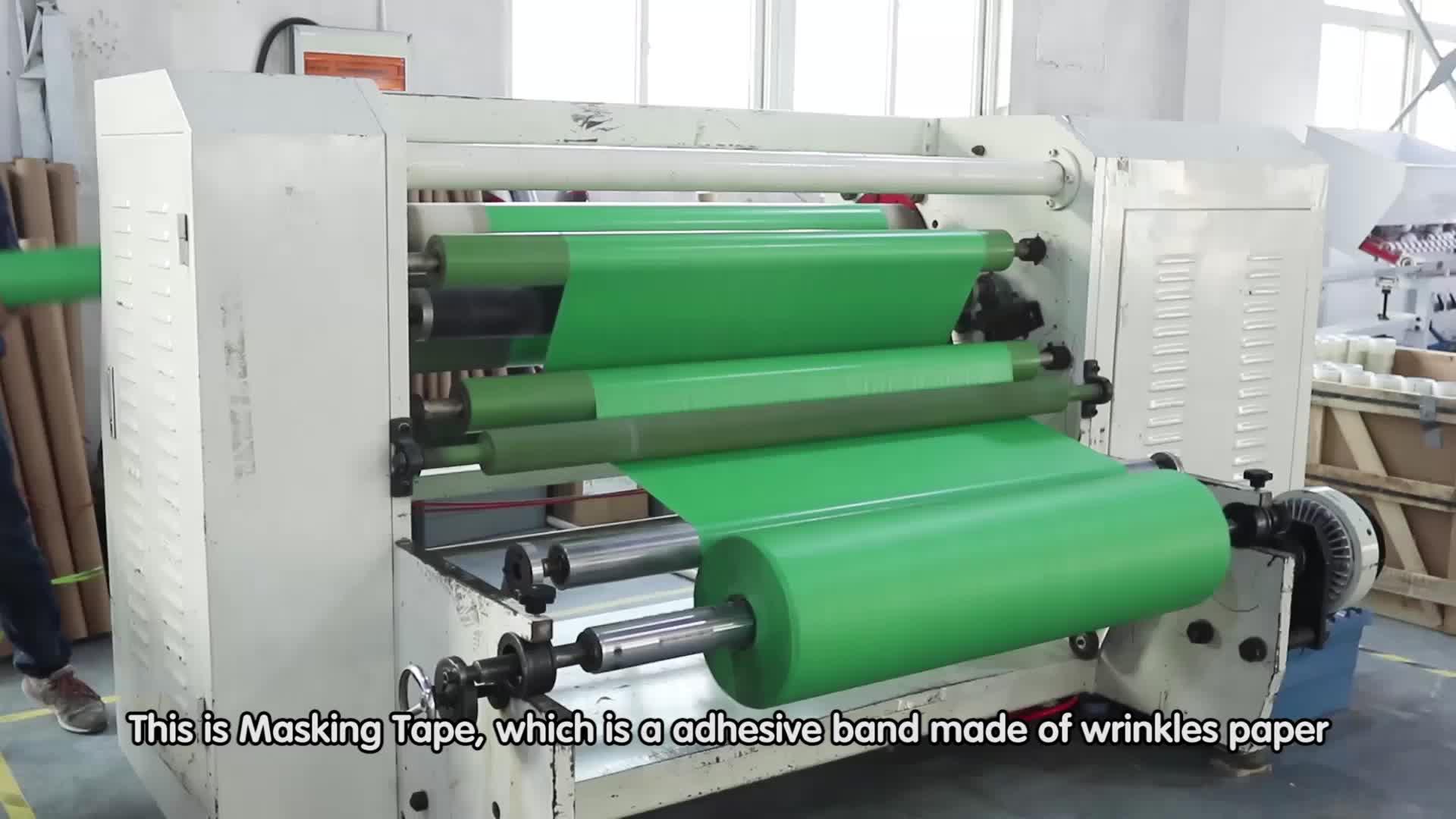 汎用せず残留物自動クレープ米マスキング紙テープ