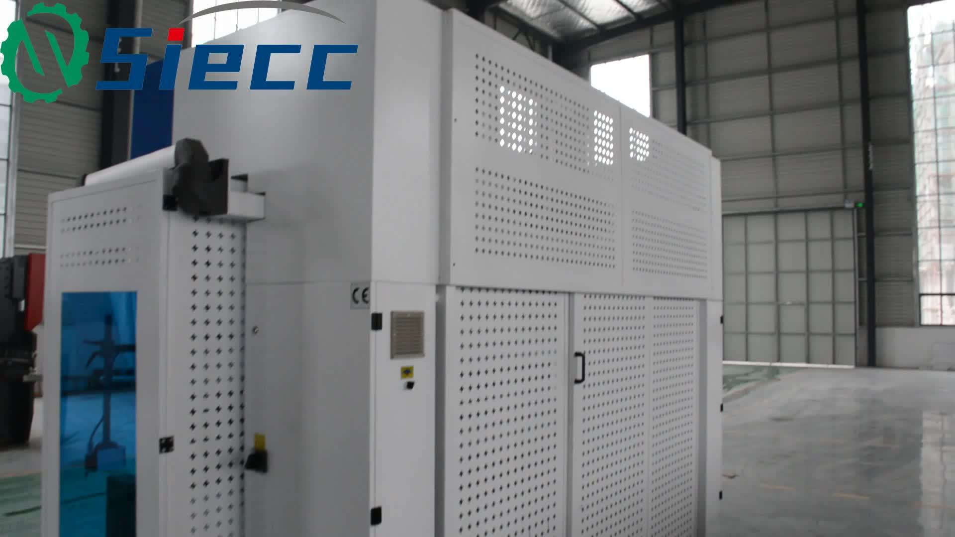 WC67Y-80/3200 Hidrolik plaka bükme makinesi / basın fren / bender / metal sac bükme makinesi