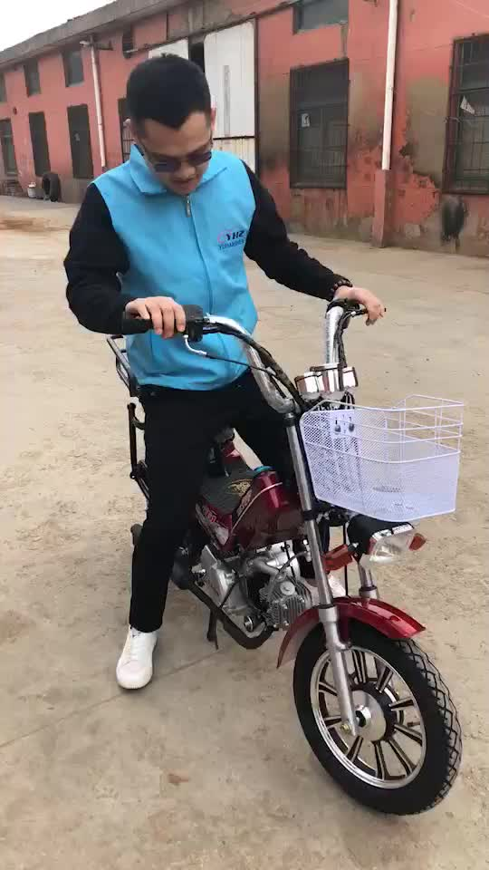 49cc 50cc gasoline scooter