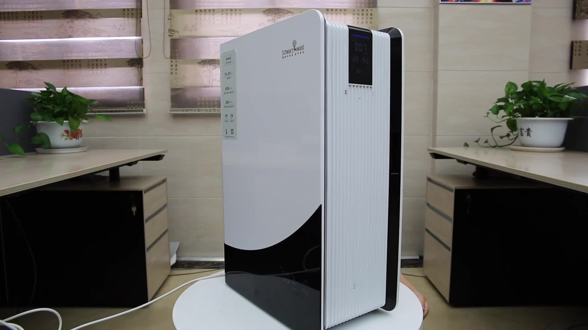 Factory wholesale portable universal wheel home HEPA air purifier CE,CB