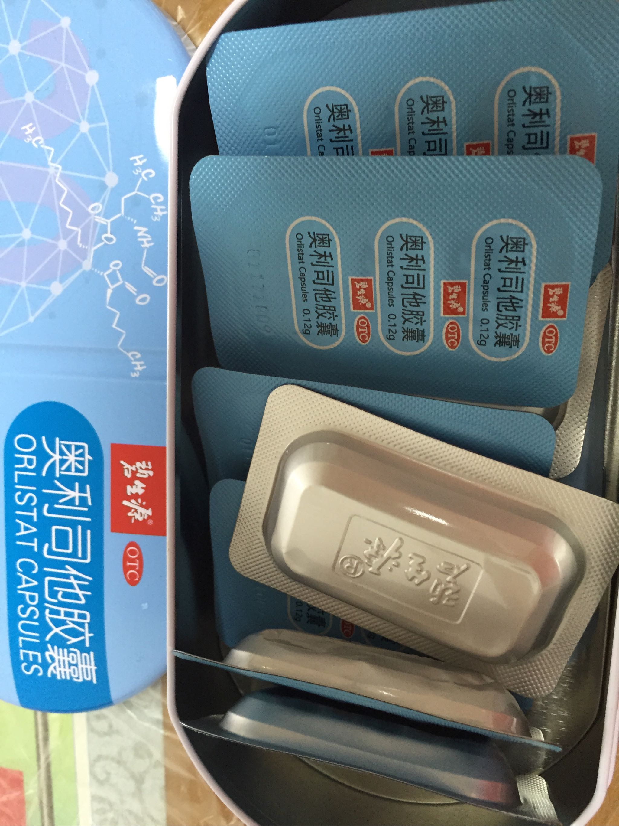 收到碧生源最新排油减肥产品,包装说明很仔细
