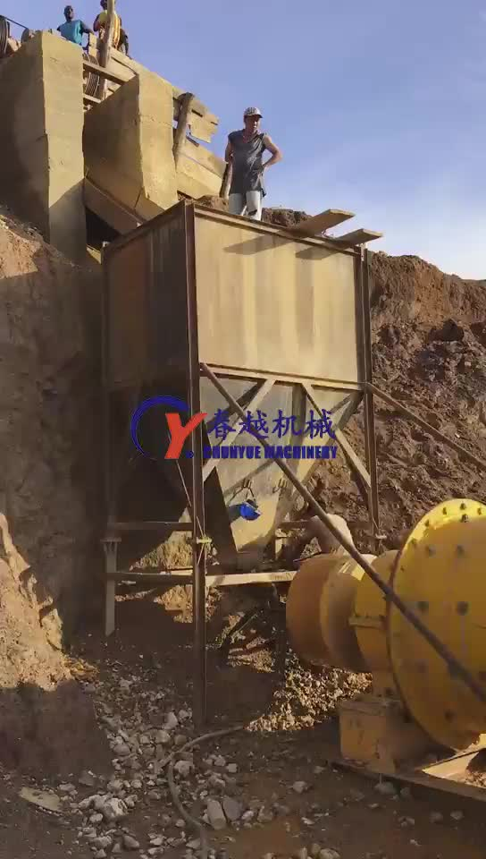 Hot selling energy saving phosphate ball mill production line cone for sale