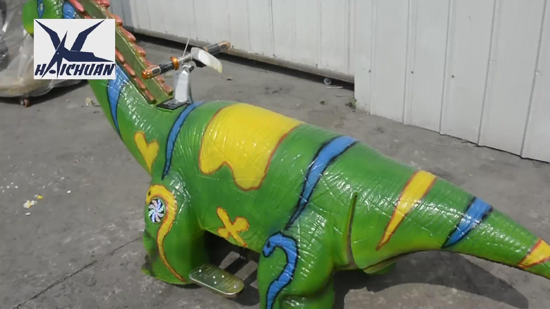 공룡 라이드 공룡 스쿠터