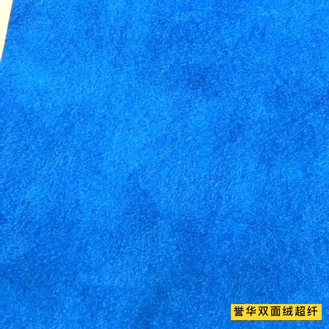 0.5mm thick jewel tray and showcase suede leather fabric, microfiber suede leather for jewel case