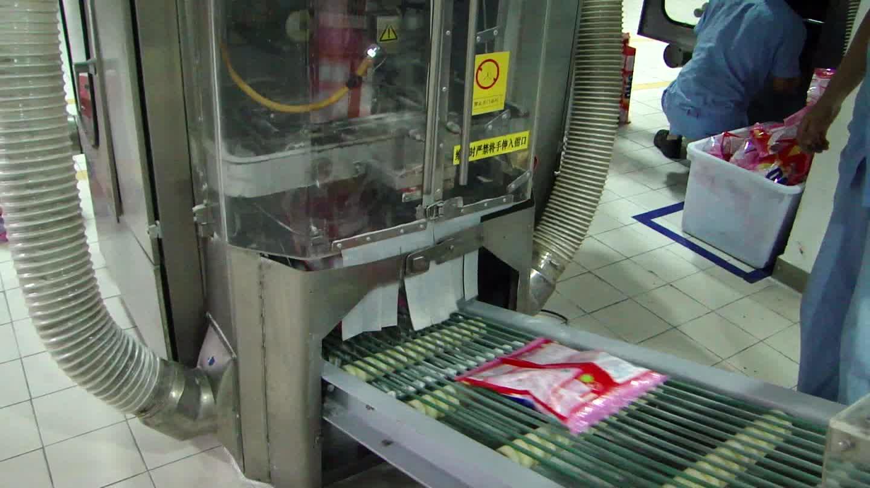 Marchi 분말 수직 충전 및 포장 기계 포장