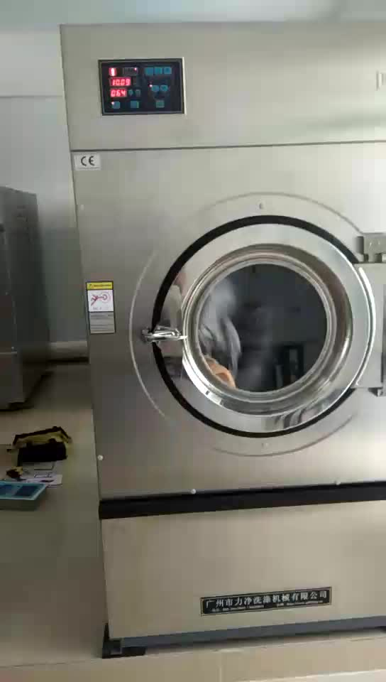 credit exporters of coin washer and clothes dryer