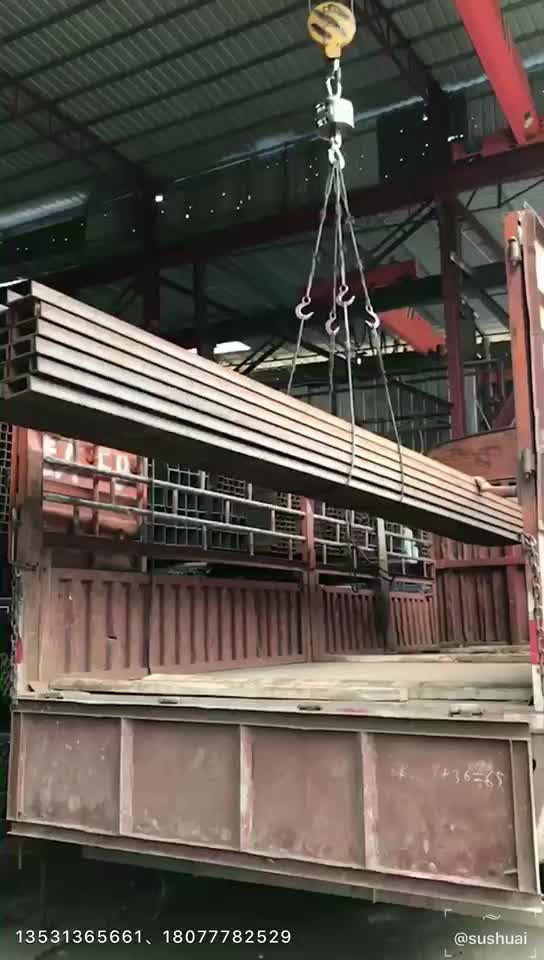With electric motor CD1/MD1 electric wire rope hoist