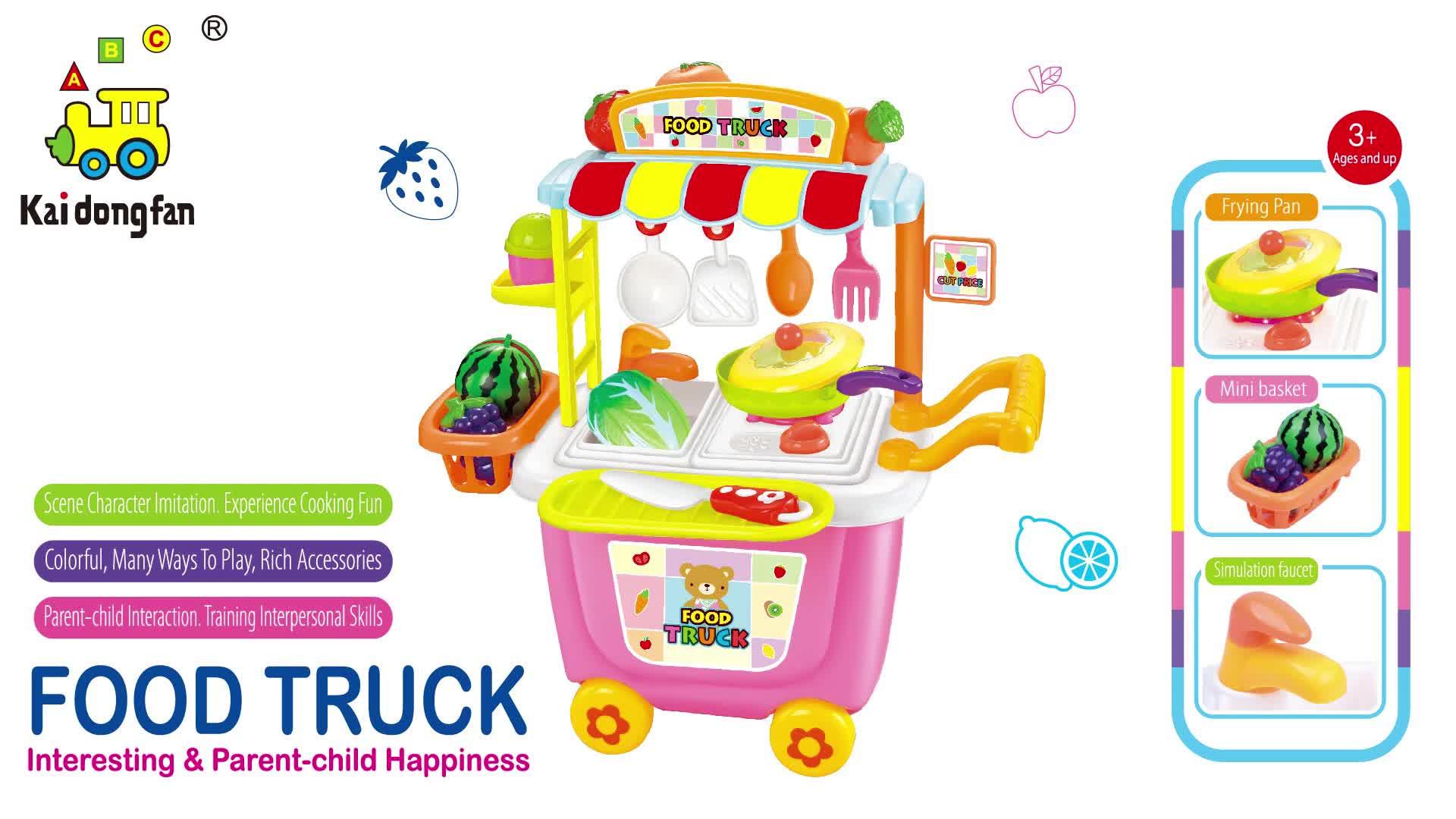 plastic kids mini kitchen play toy bbq cutting play set