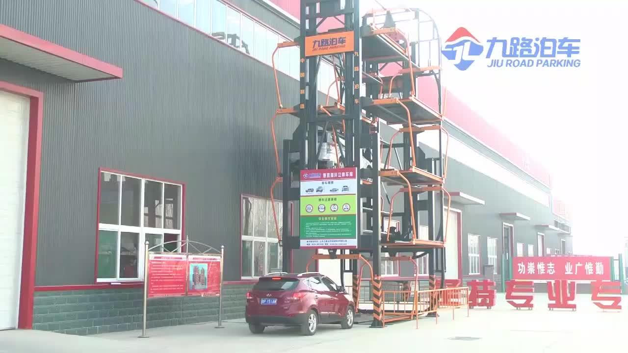 Car elevator parking garage vertical rotary parking