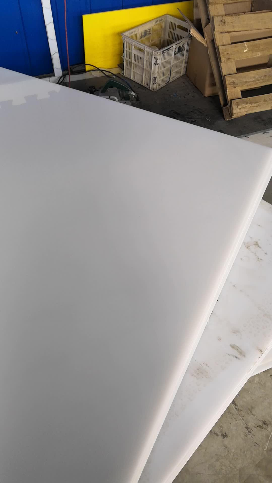 Hoge kwaliteit plastic techniek mould drukken/extrusie sheet UHMWPE product vel