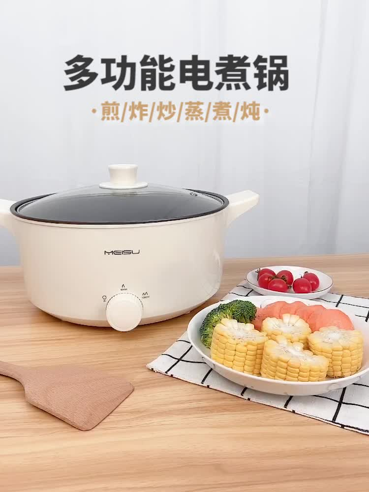 2020 New National Electric Multi Pot 4L 1200W Korea Market Hot Sale Ramen Pot Family Use Noodles Pot For Sales