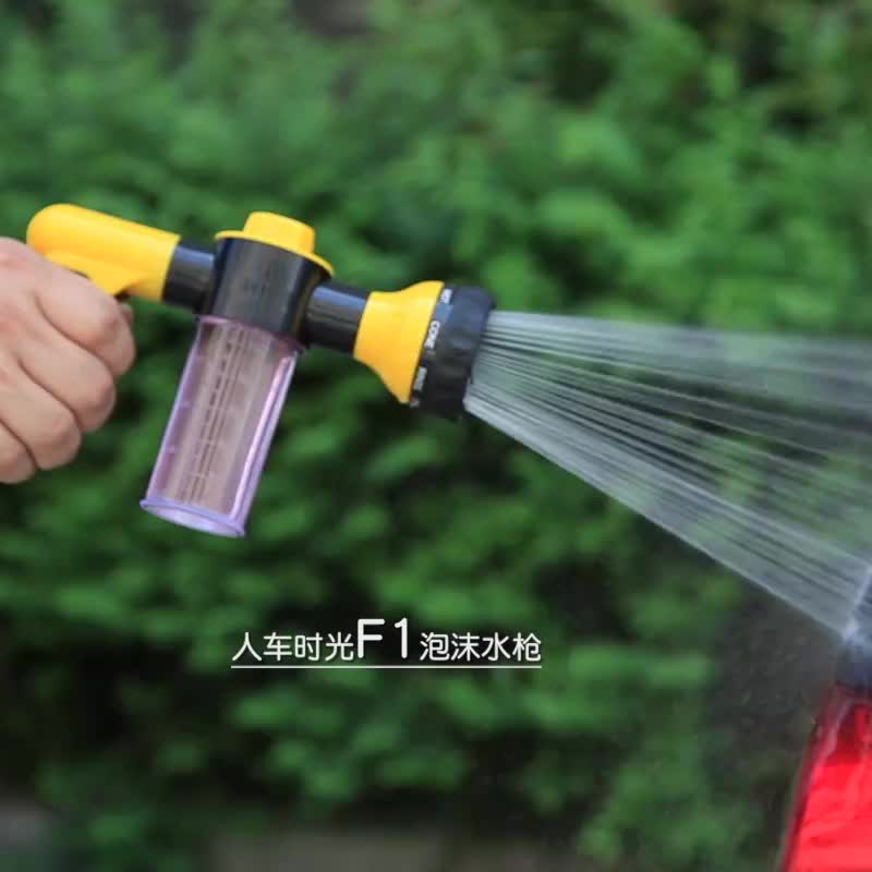 Free Sample Snow Lance Sprayer for Car Cleaning