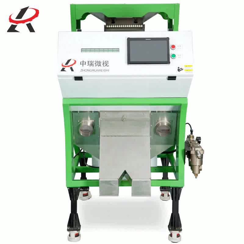 Grain,Wheat,Rice,Seeds,Dehydrated Vegetable,Recycle Plastic Color Sorter,Color Sorting Machine