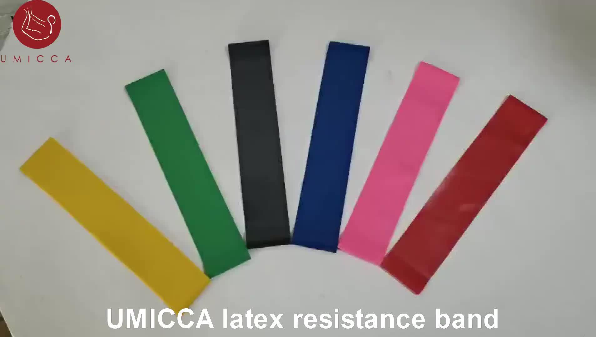 الغنيمة حزام الورك مكافحة المفاجئة اللاتكس الغنيمة المقاومة العصابات شعار