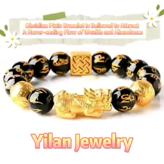 Wholesale Charm Lucky Fortune Natural Feng Shui Black Obsidian Pixiu Bracelet For Men and Women