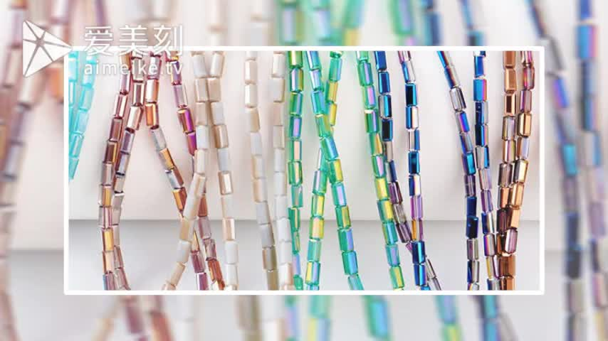 Pujiang CJ Crystal Factory Wholesale High Quality Long Cube Beads Square Shape