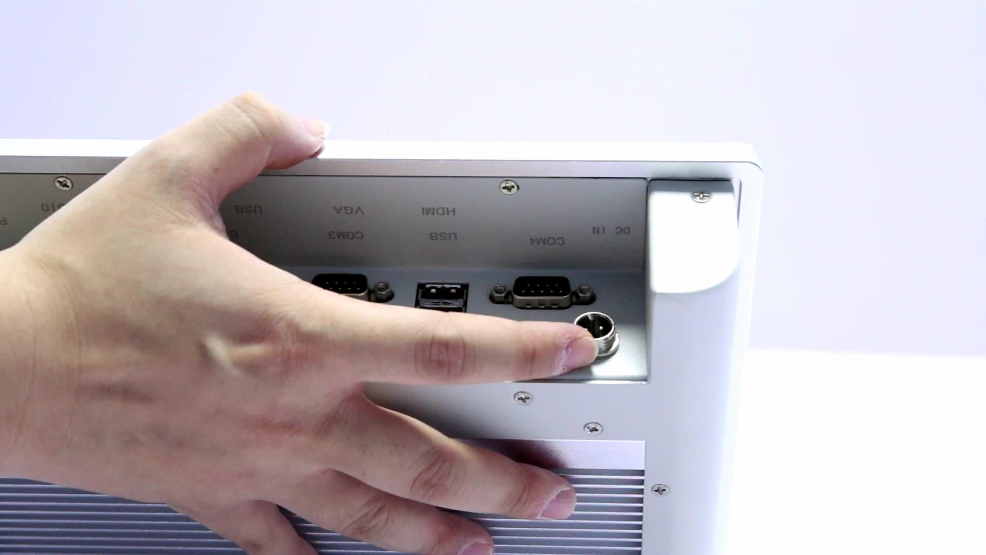 10 インチ J1900 工業用 Pc コンピュータ