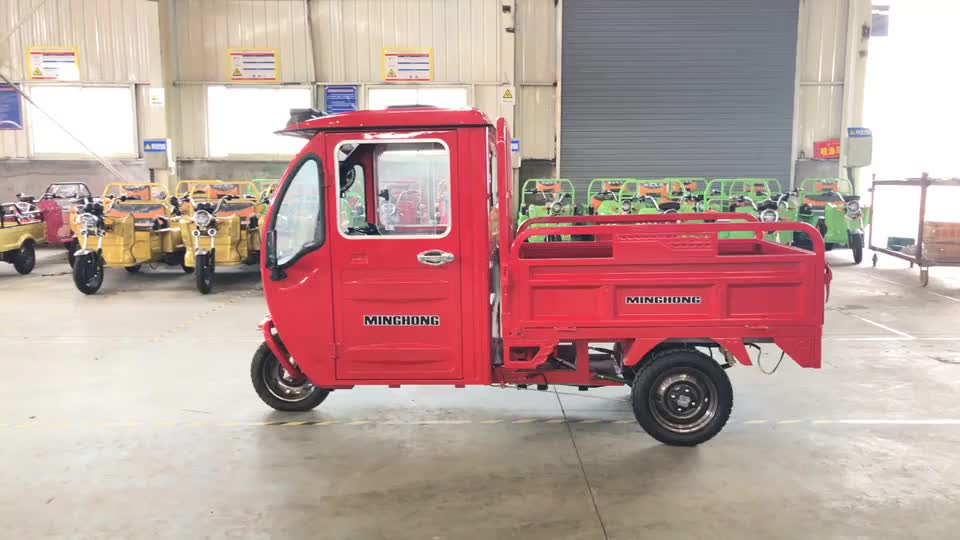 Use For cargo delivery and Electric Driving Type lithium battery Charge electric garbage cargo tricycle  from china