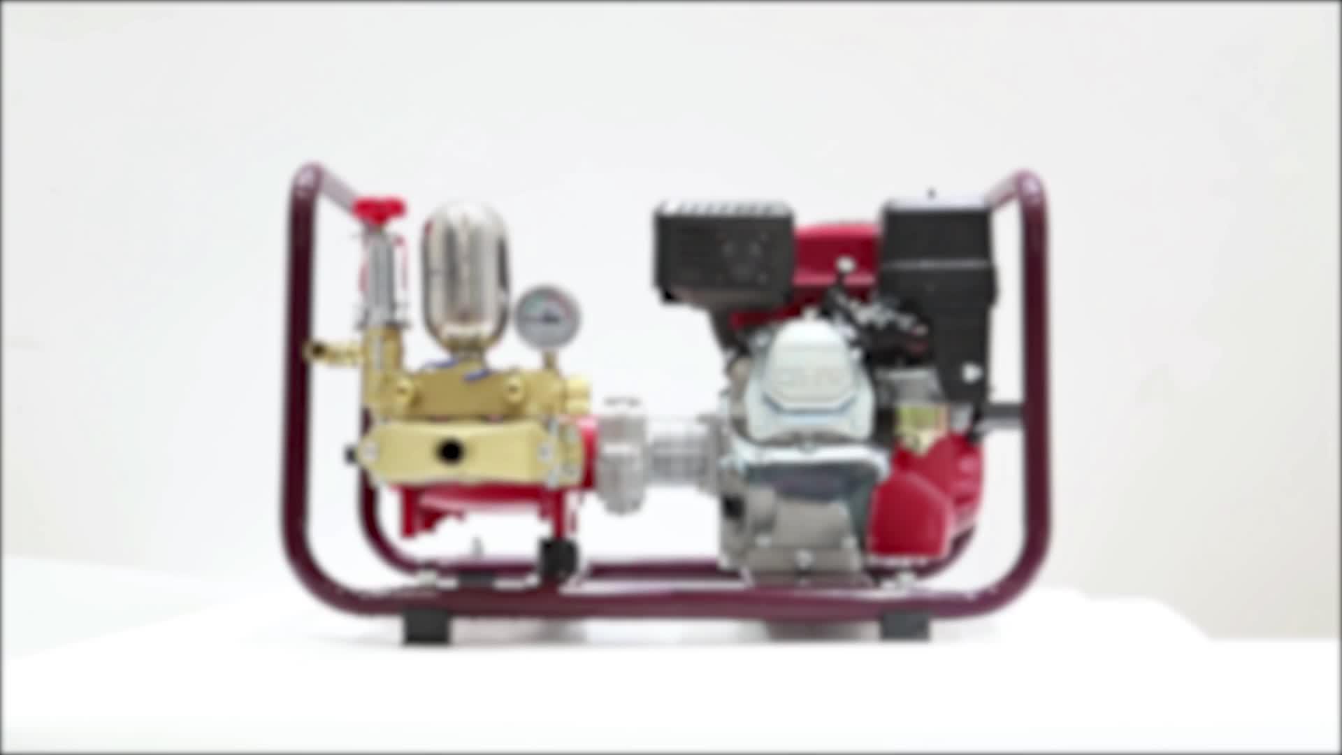 LS-22C Lu shyong Sprayer Pumpe, Benzin Motor htp Sprayer Pumpe