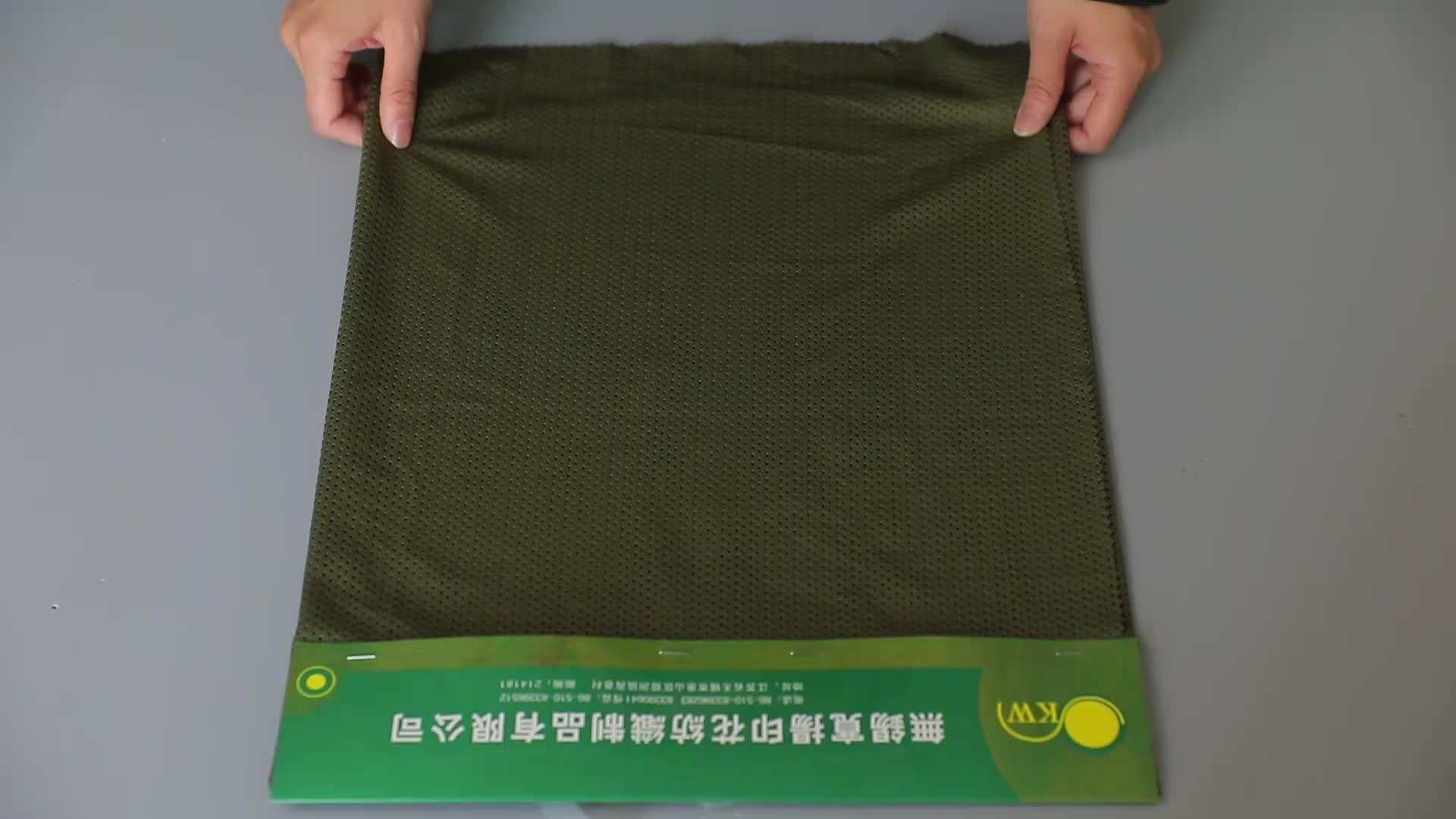 Performance évacuant l'humidité poids léger jersey interlock polyester tissu pour vêtements de basket-ball