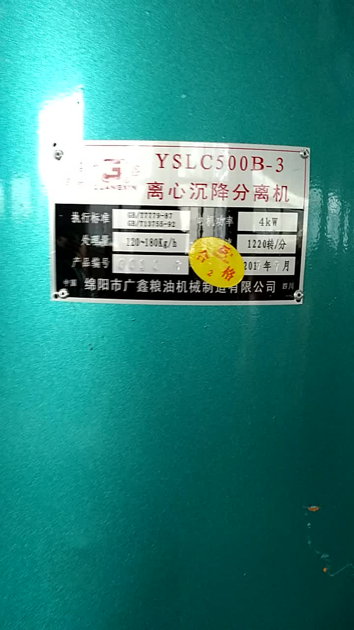 Guangxin YSLC430 Kelapa Centrifuge Filter Mesin Minyak