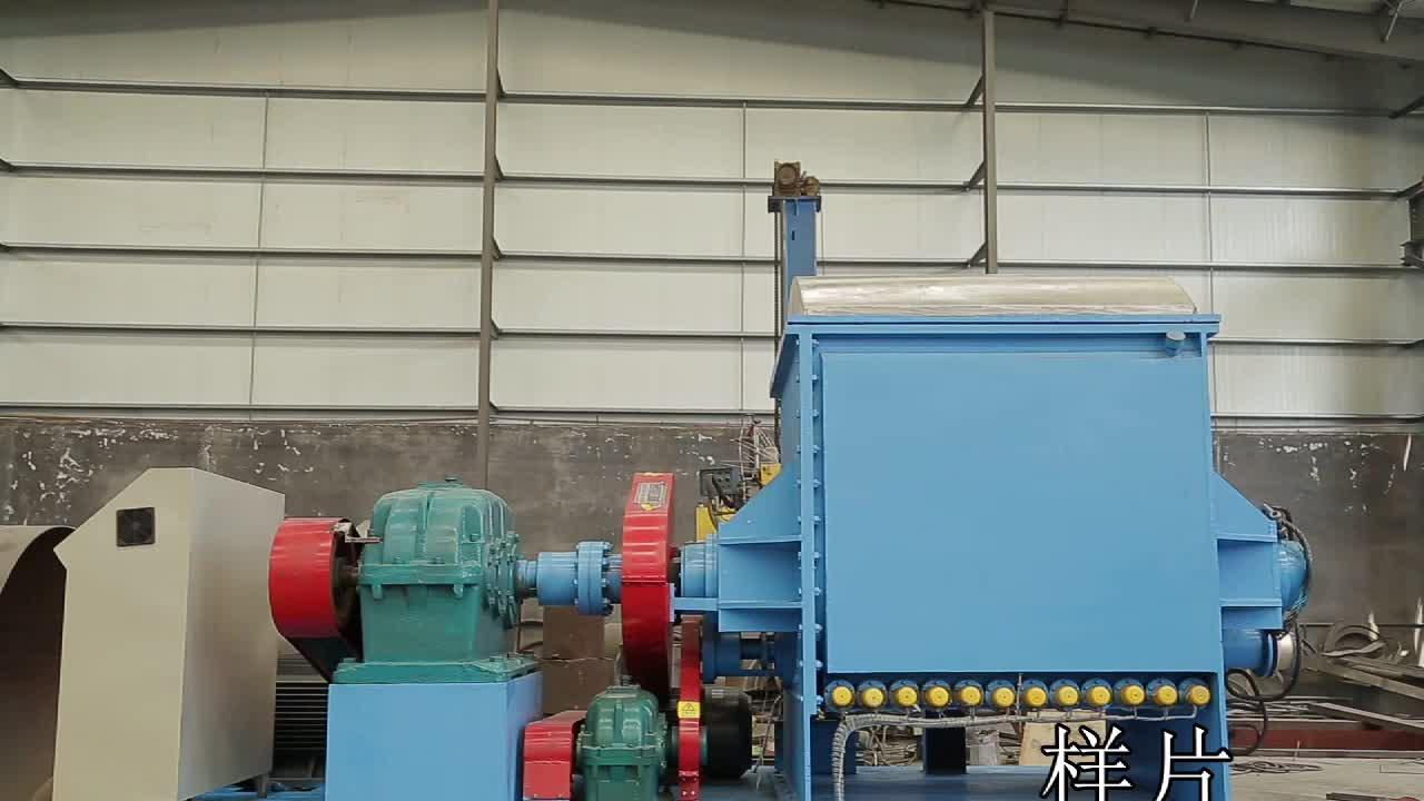 عالية السرعة Disperser للصباغ/الطلاء معدات الخلط