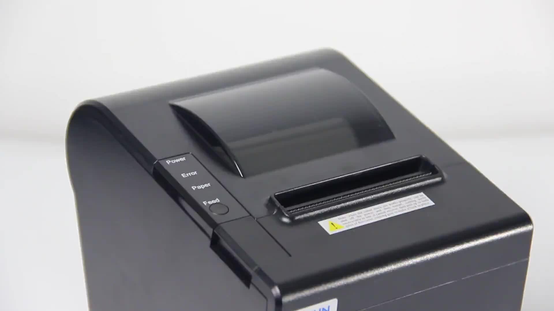 Máquina de impressão de faturamento Free SDK 80 POS Thermal Printer