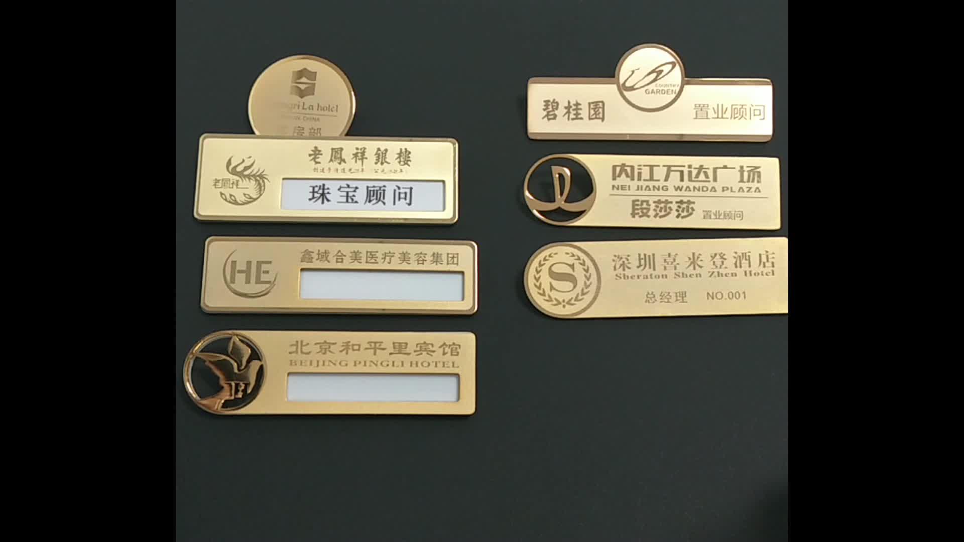 深圳24K金不锈钢员工胸牌定做铝合金工牌定制酒店工号牌制作厂家