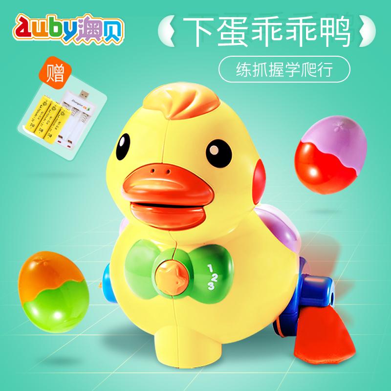 O'Brien Duckling Aube детские Головоломка низ Яйцо-утка на младенца Изучение ползающих игрушек в течение 6-12 месяцев