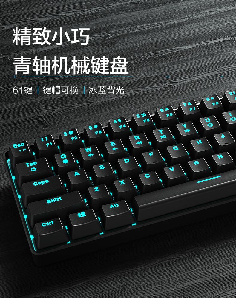 61键键盘-详情_01.jpg