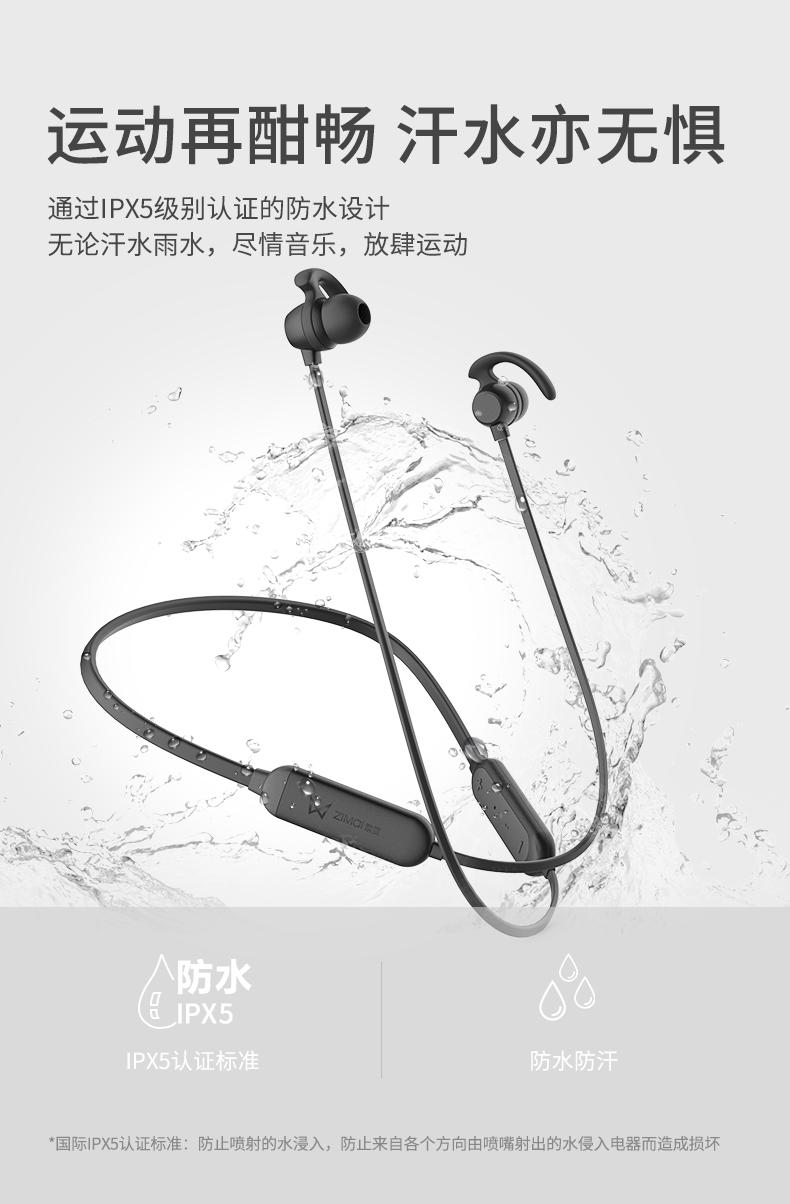 SBE01-B1运动蓝牙耳机_07.jpg