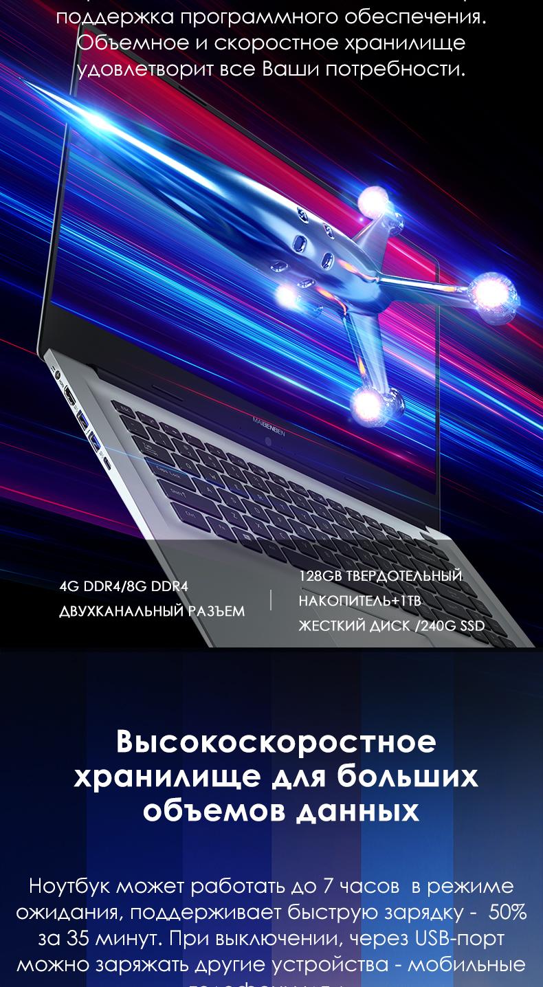 小麦6C-俄文详情_08.jpg