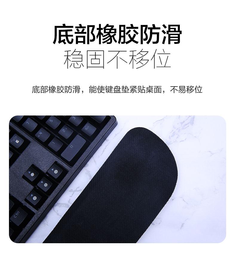 键盘手托_05.jpg