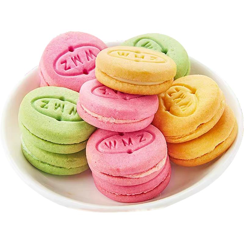马卡龙夹心饼干整箱零食小吃儿童10包休闲食品