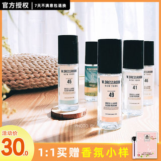 Peach in the world Korean W.Dressroom Doris Romantic Perfume Doris Fragrance Spray 70ml