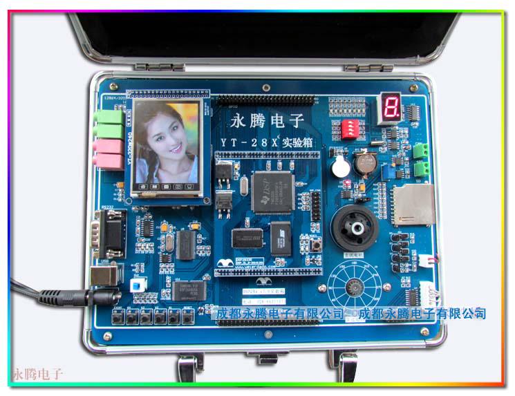 DSP数字信号处理实验箱--DSPF28335