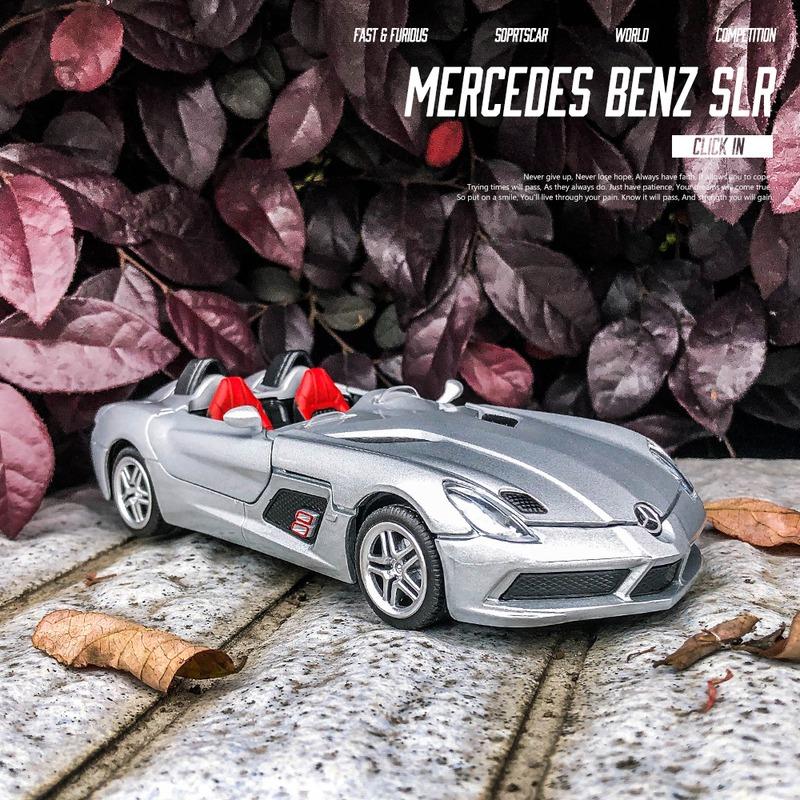奔驰SLR敞篷合金小汽车模型仿真金属开门声音儿童玩具车跑车摆件