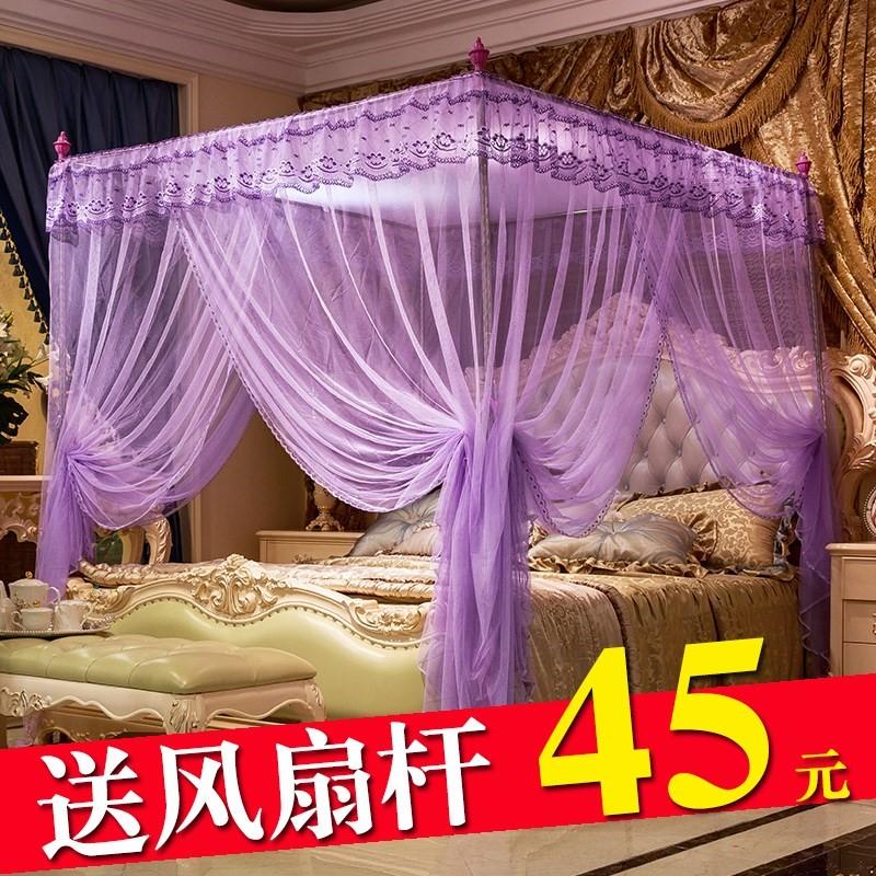 Cửa lưới chống muỗi mở 1,8m giường đôi nhà mới dày 1,5m1,2 m công chúa gió ba tầng mã hóa tài khoản ~ - Lưới chống muỗi