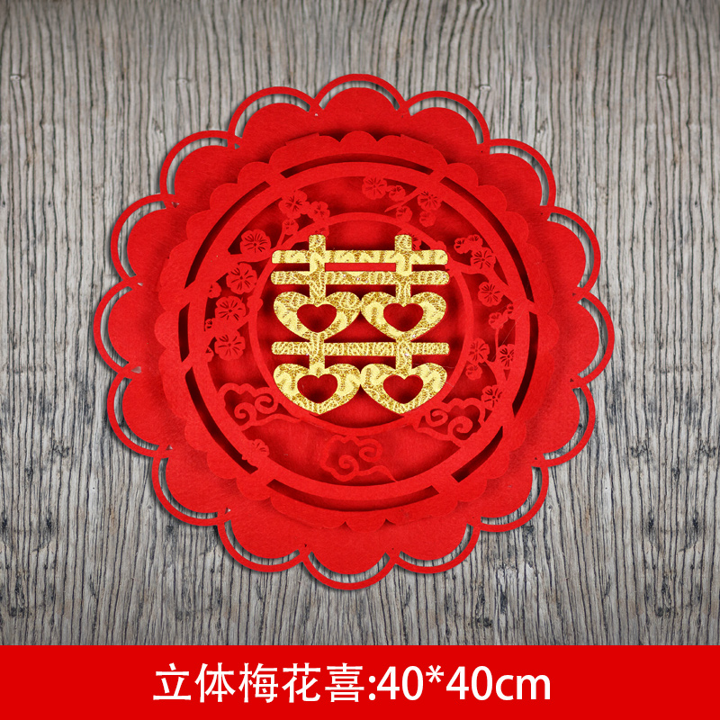 THREE-DIMENSIONAL PLUM BLOSSOMS 40CM