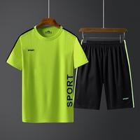 Спортивный комплект мужской Летняя тренировочная одежда, быстросохнущая одежда, молодежная спортивная одежда мужской для отдыха Беговой костюм короткий рукав Футболки